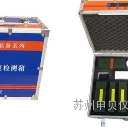 水质细菌快速检测箱ET88