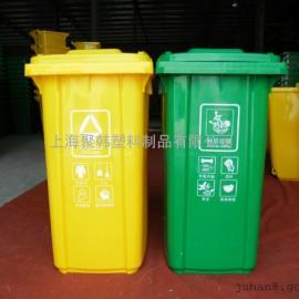 240L�h�l垃圾桶