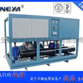 工业水冷冷冻机-80°C~ -30°C快速制冷