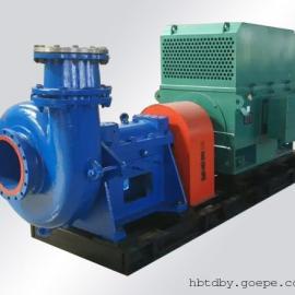 浆液循环泵