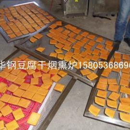 贵州熏豆腐干设备指定厂家 全自动100豆腐干烟熏炉
