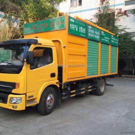 998w新型吸污车-环保吸污车-固液分离式吸污车