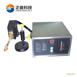 小型超高频感应加热机焊接机超高频电源刀具焊接机频率1.2兆机