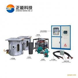 IGBT 中频感应加热机 中频加热器 中频加热炉 熔炼炉 锻打加热炉