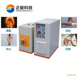 熔断钢丝机熔断铜丝设备超高频电源锯片淬火机钎焊机