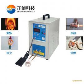 15AB高频钎焊机铜管焊接机高频感应加热机淬火电源退火炉