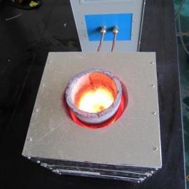 熔金银工具 家用熔炼炉 手提式小型熔炼炉 2000度高温电炉