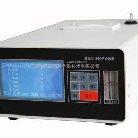 奥斯恩OSEN-5M大流量激光尘埃粒子计数器 交直流两用型