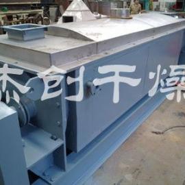 高效双轴桨叶污泥烘干机