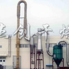 优惠供应--脉冲气流干燥机 阿司匹林专用GMP烘干设备【常州杰创】
