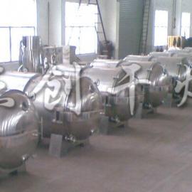 买海参圆形真空干燥机选常州杰创干燥,质量放心