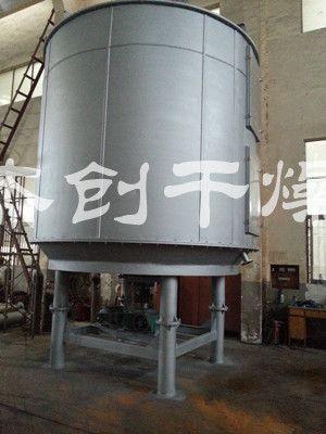 连续高标准的 DM促进剂烘干机 盘式干燥机