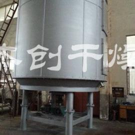 杰创供应优质 氟硼酸钾盘式连续干燥机 盘式烘干机 品质保证