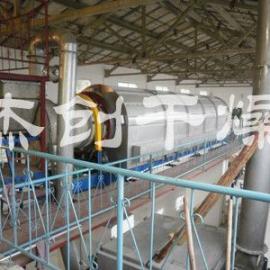 供应回转滚筒干燥机,要求低温式物料可在内筒抄板翻动下连续干燥
