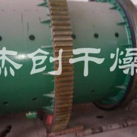 蓝碳回转滚筒干燥机大型回转窑转筒烘干设备 锯末滚筒烘干机
