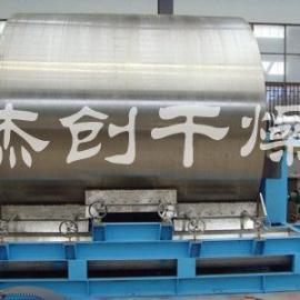红薯干燥机苏杰牌XDT系列滚筒刮板干燥机节能干燥机 不锈钢材质