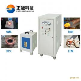 60KW超音频加热机高频电源中频淬火机
