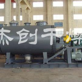 直销真空耙式干燥机 不锈钢材质制作 耙式搅拌烘干机杰创专业