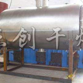 杰创供应 染料耙式真空干燥机 干燥设备