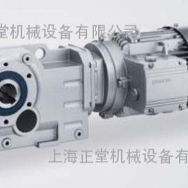 德国技术低音大量现货库存KA87减速机规格全