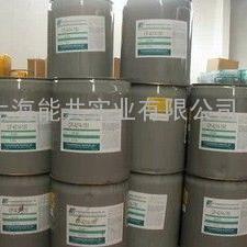 CP-4214-320冷冻油润滑油陕西CPI润滑油