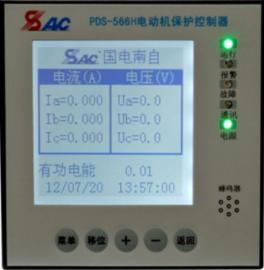 国电南自电动机保护控制器器PDS系列通信组网电动机保护