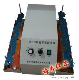 实验室垂直多用振荡器价格