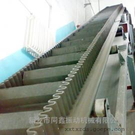 大倾角皮带输送机,垂直角度输送机,环保密封型大倾角皮带输送机