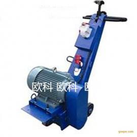 自行式电动铣刨机,混凝土道路铣刨机 电动粗刨机