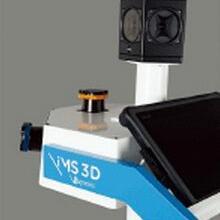 建筑物3D测量扫描仪IMS3D