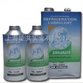 上海RL32H冷冻油润滑油冰熊冷冻油大小包装齐全