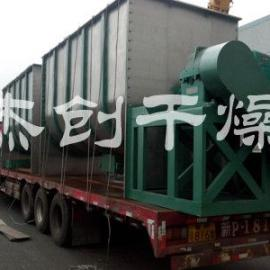 专业生产 快速混粉机 不锈钢螺带混合机 肥料卧式混合快速均匀