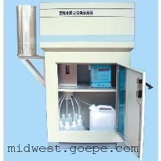 降水降尘自动采样器(酸雨采样器) 国产