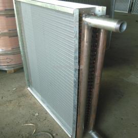 德州小型表冷器排数清洗维修 干风机盘管冻坏表冷器安装阻力