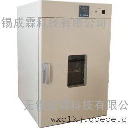 包头鼓风干燥箱|成霖(生产厂)促销|控温10-300|报价