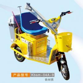 天津电动三轮快速保洁车Kbsm-04A-9