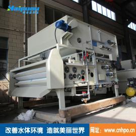 黑龙江哈尔滨带式压滤机 固液分离污泥浓缩脱水设备