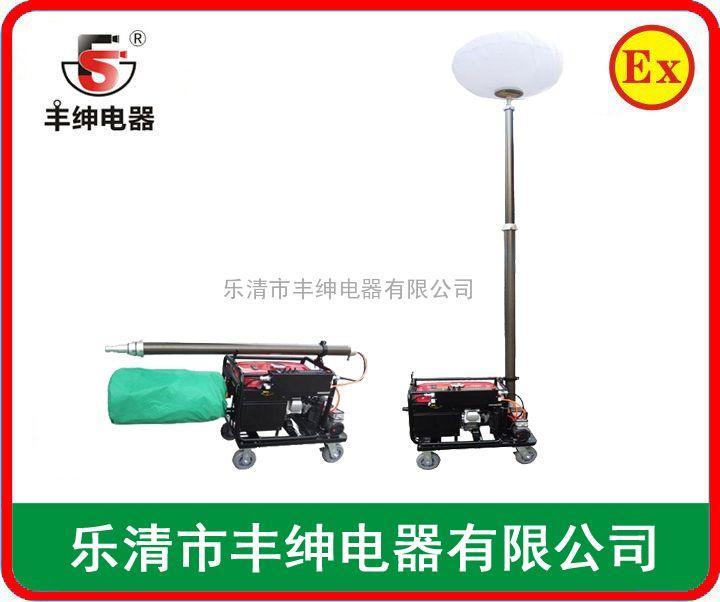SFD300D大功率移动式月球灯