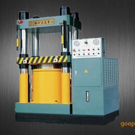 200吨快速小型液压机