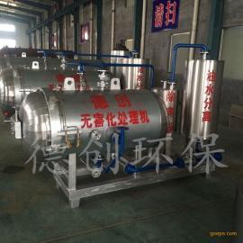 无害化处理设备 大型处理中心专用 高温化制 肉骨粉设备