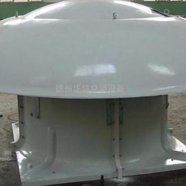 DWT屋顶风机 厂房车间屋顶玻璃钢全铝制排风机 防腐蚀风机厂家