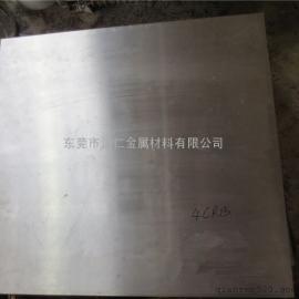 供应4Cr13(S136)厚度20-90扁材毛料