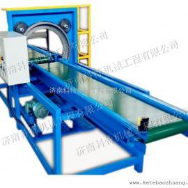 河南玻璃管打包机生产厂家