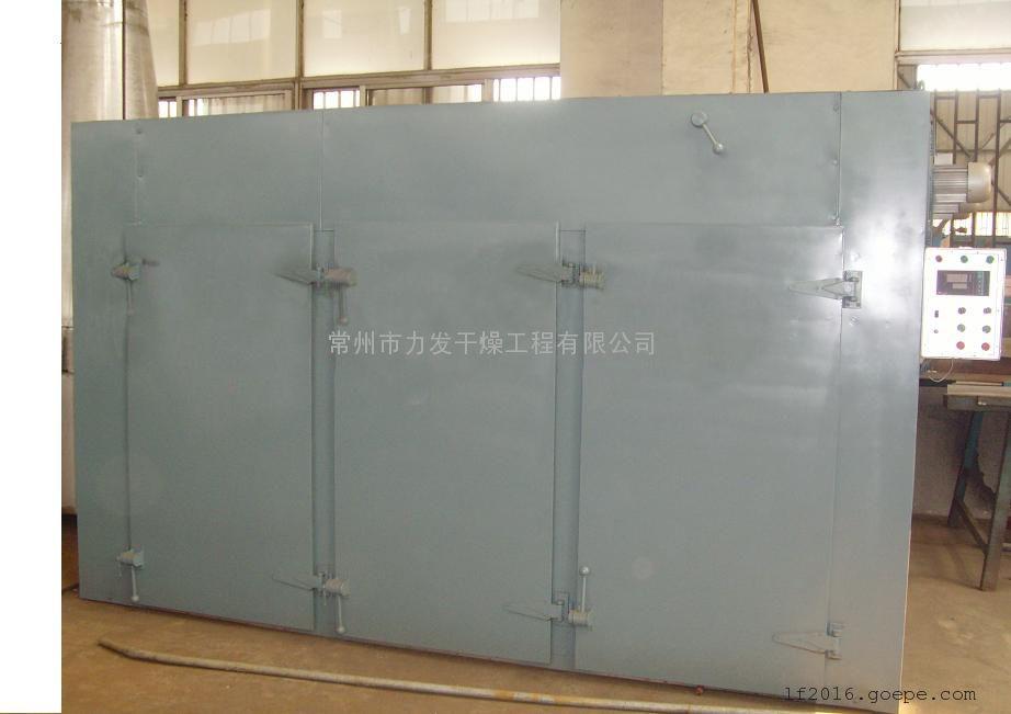 厂家直销防爆电加热烘干机烘干箱烘干设备