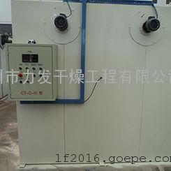 优质经济实用熟地黄专用箱式干燥机干燥设备