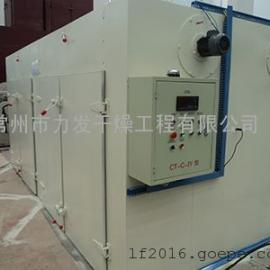 防爆电加热循环热风干燥机干燥箱干燥设备