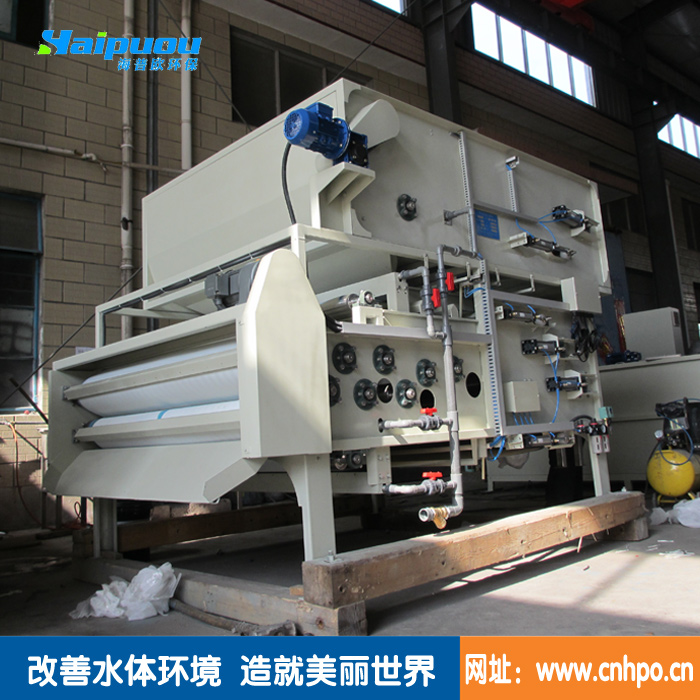 污泥脱水专业设备山东带式压滤机 工业污水处理设备废渣脱水
