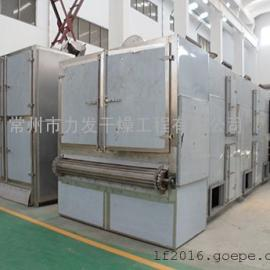 经济节能黄栀子专用网带式连续干燥机干燥设备