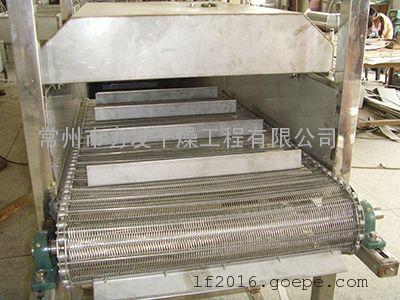 高品质葛根片连续烘干机、干燥机价格