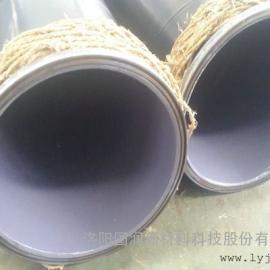 3PE防腐管道|�州DN700�韧夥栏��o水管